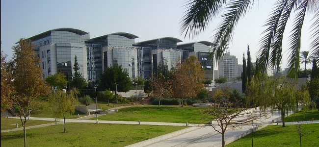 Photo: Bar-Ilan University, Unity Park, CC BY 2.5