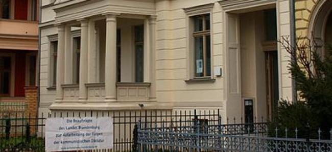 Photo: Hegelallee 3, Potsdam, (c) Beauftragte des Landes Brandenburg zur Aufarbeitung der Folgen der kommunistischen Diktatur (LAkD)