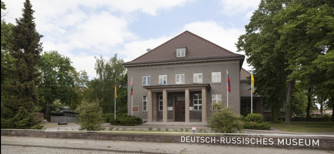 Photo: Aussenansicht (c) Deutsch-Russisches Museum Berlin-Karlshorst